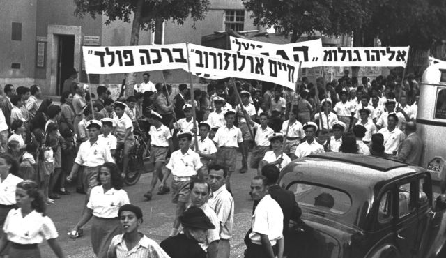 Histadrut Labor Federation: Back from Adversity?