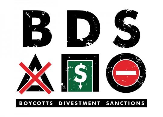 Noam Sheizaf on those Three Noisy Letters, BDS