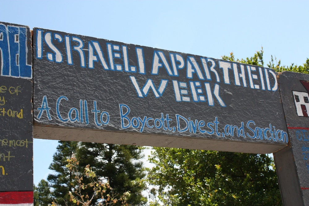 BDS on the Campus