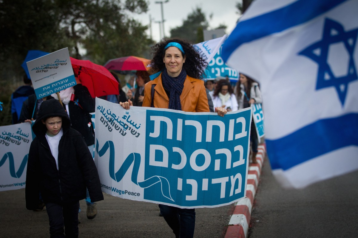 Podcast: Women Wage Peace Fast for Israel's Future