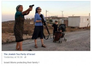 jewish tea party of israel screenshot