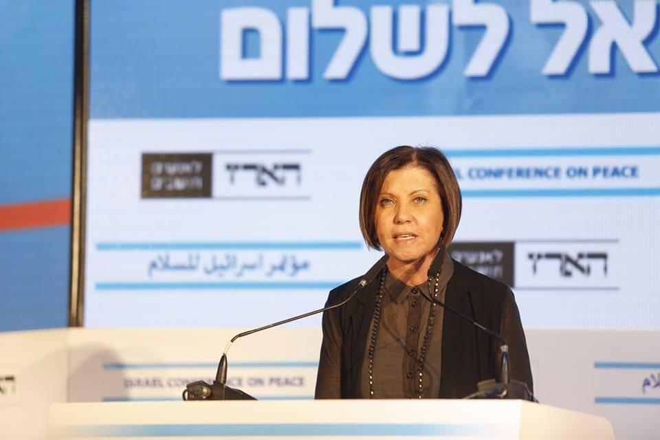 Settlements De-Legitimize Israel, Not the EU