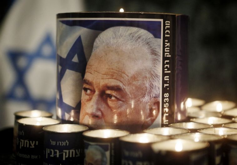 Forgetting and Forgiving Rabin's Murder