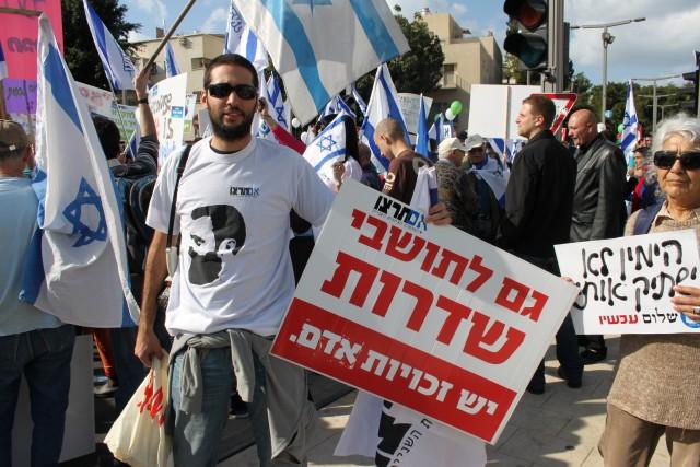 Israel's New McCarthyism