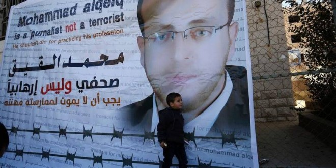 End Administrative Detentions Without Evidence Or Trial In Israel