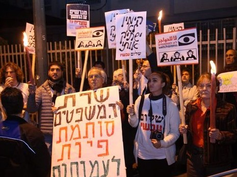 "Statement on new ""NGO Law"" in Israel"