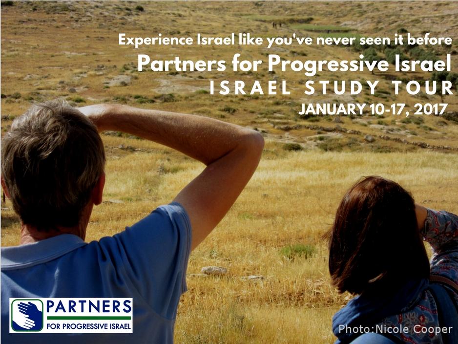 Israel Study Tour ad
