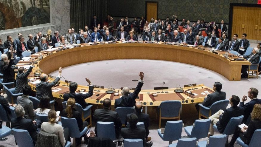 Supporting United Nations Security Council Resolution 2334